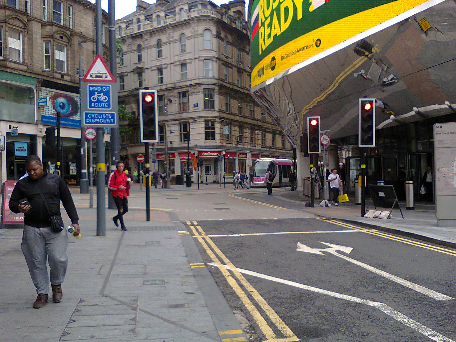 Navigation Street Junction with Stevenson Street