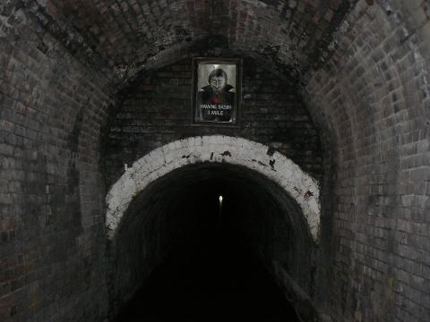 Gosty Hill tunnel interior
